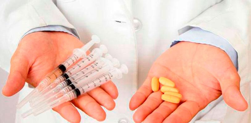 инъекции или таблетки